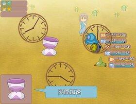 孤島の中の故郷 Game Screen Shot4
