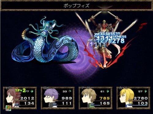 未完成パーティー! Game Screen Shot