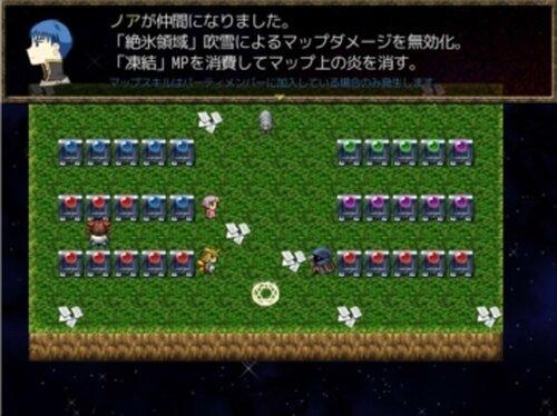 未完成パーティー! Game Screen Shot2