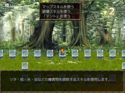 未完成パーティー! Game Screen Shot4