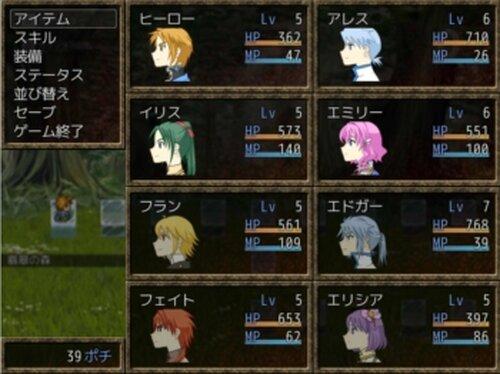 未完成パーティー! Game Screen Shot5