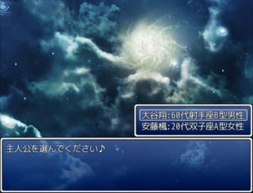 鋼炎のオルトロス2~オタク天国街殺人事件~ Game Screen Shot2
