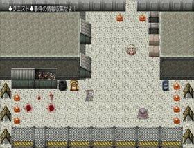 鋼炎のオルトロス2~オタク天国街殺人事件~ Game Screen Shot3