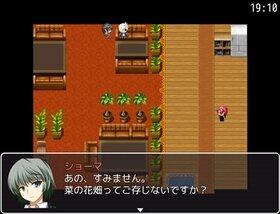 キオク旅 Game Screen Shot4