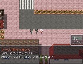 キオク旅 Game Screen Shot5