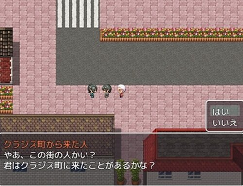 キオク旅 Game Screen Shot5