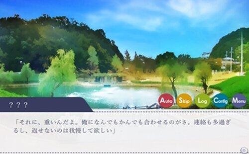 [体験版]自殺少女と他殺少年 Game Screen Shot2