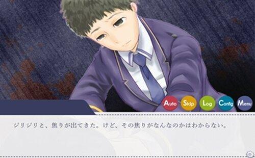 [体験版]自殺少女と他殺少年 Game Screen Shot4