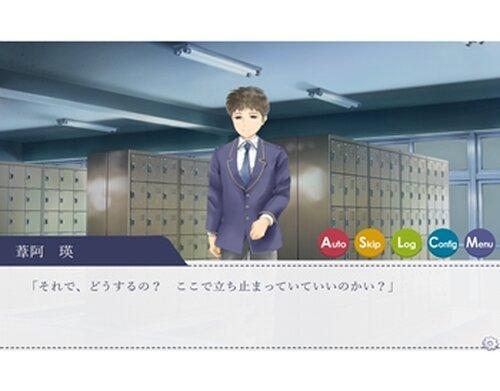 [体験版]自殺少女と他殺少年 Game Screen Shots