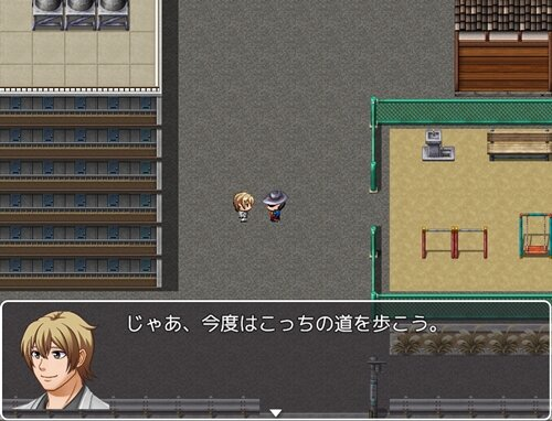 悪夢再現 Game Screen Shot1