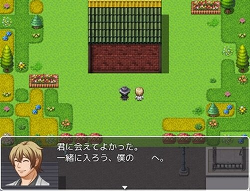 悪夢再現 Game Screen Shot4
