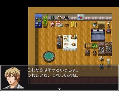 悪夢再現 Game Screen Shot5