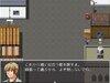 悪夢再現 screenshot of game