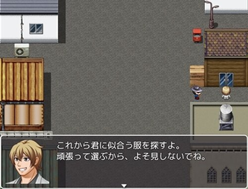 悪夢再現 Game Screen Shots