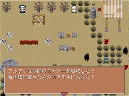 伝説の戦士はじめました 第一幕 降臨編 Game Screen Shot1