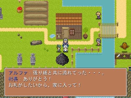 伝説の戦士はじめました 第一幕 降臨編 Game Screen Shot2