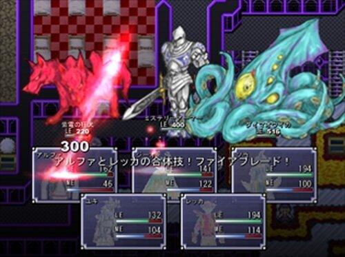 伝説の戦士はじめました 第一幕 降臨編 Game Screen Shot3