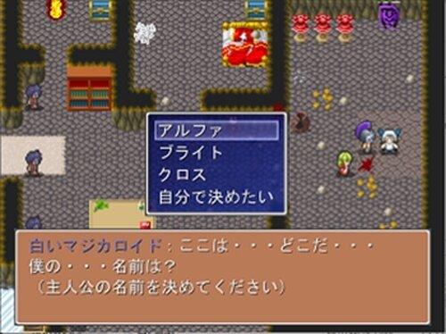 伝説の戦士はじめました 第一幕 降臨編 Game Screen Shot5