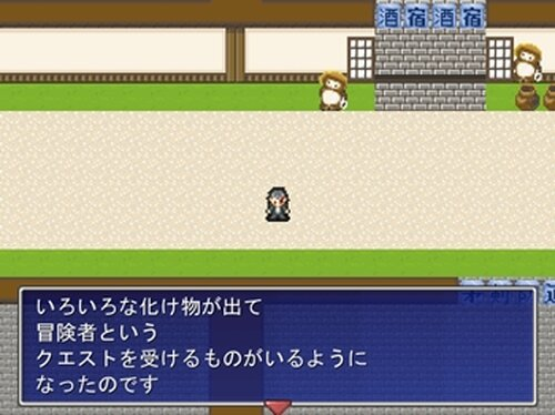 玄武の如く2  Game Screen Shot2