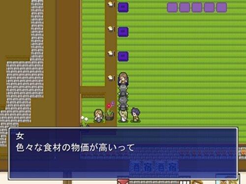 玄武の如く2  Game Screen Shot3