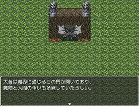 魔界門前店 営業中 Game Screen Shot2