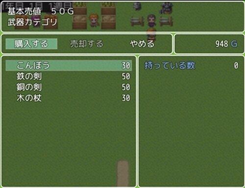魔界門前店 営業中 Game Screen Shot4