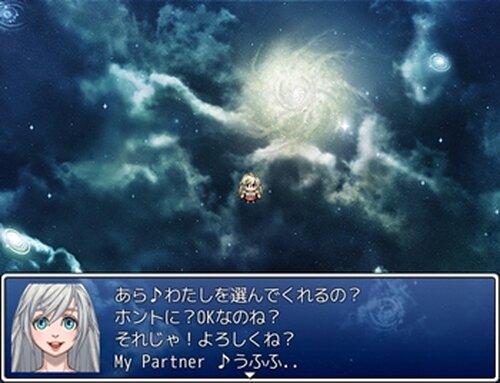 鋼炎のオルトロス3~徳川邸女中連続殺人事件~ Game Screen Shot2