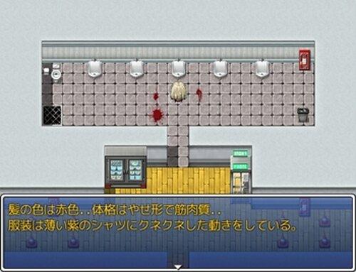 鋼炎のオルトロス3~徳川邸女中連続殺人事件~ Game Screen Shot3