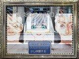 鋼炎のオルトロス3~徳川邸女中連続殺人事件~
