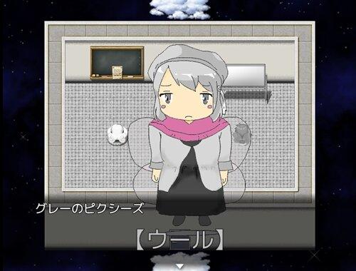 カラフル・ピクシーズ♪ Game Screen Shot