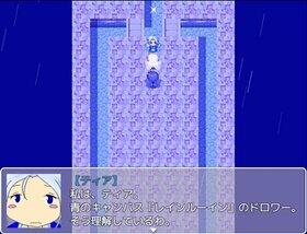 カラフル・ピクシーズ♪ Game Screen Shot4