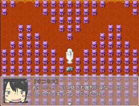 カラフル・ピクシーズ♪ Game Screen Shot5