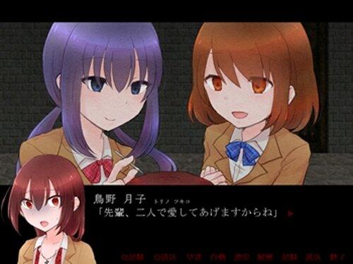 指切りエンシェント Game Screen Shot5