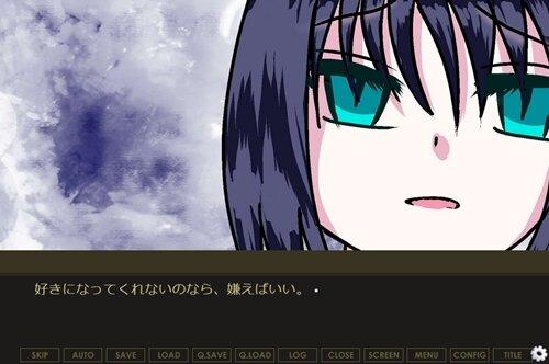 カフカの世界 Game Screen Shot1