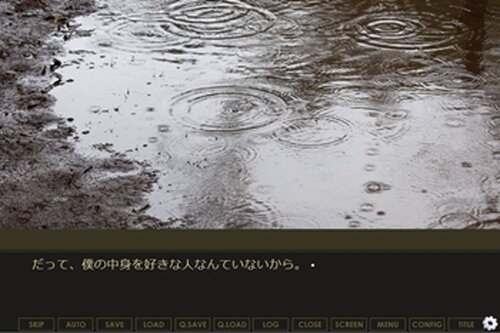 カフカの世界 Game Screen Shot2