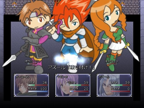 ある4人の戦技大会 Game Screen Shot