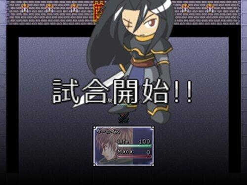 ある4人の戦技大会 Game Screen Shot2