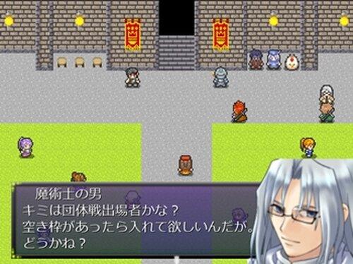 ある4人の戦技大会 Game Screen Shot3