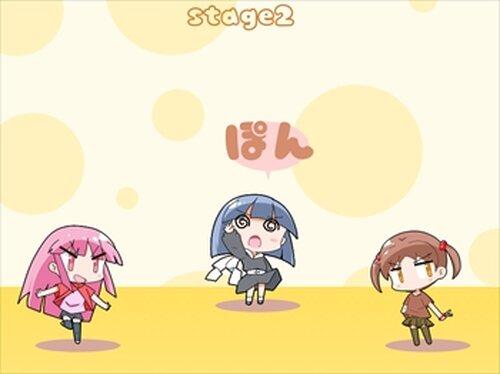 メニャゲ(メニャーニャちゃんとたのしいじゃんけんゲーム) Game Screen Shot5