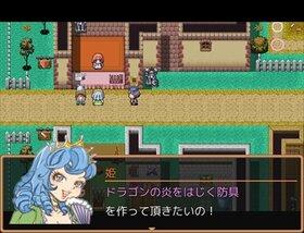 防具屋さんの舞台裏 Game Screen Shot3