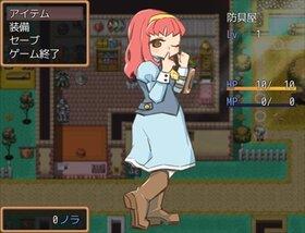 防具屋さんの舞台裏 Game Screen Shot4
