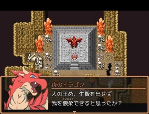 防具屋さんの舞台裏 Game Screen Shot5