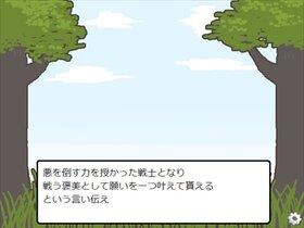 Farewell Game Screen Shot3