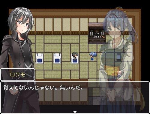 モノクロのロクモ Game Screen Shot1
