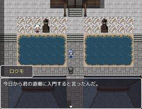 モノクロのロクモ Game Screen Shot2