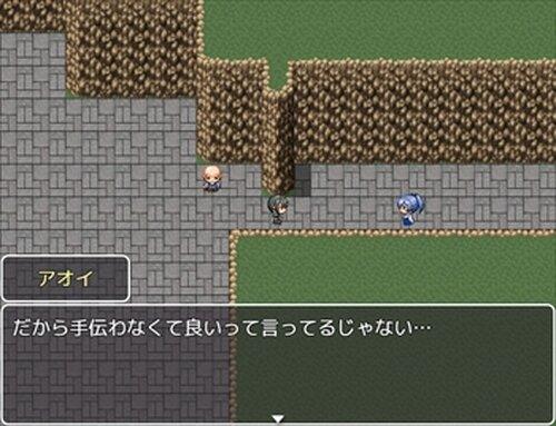 モノクロのロクモ Game Screen Shot4