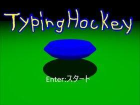 TypingHockey Game Screen Shot2
