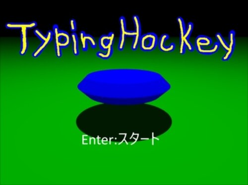 TypingHockey Game Screen Shot2