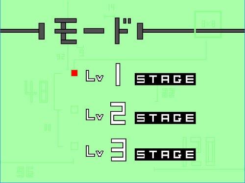 ライトのゲーム Game Screen Shot2