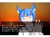 自殺を考えているアナタに送る文章 screenshot of game